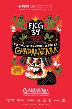 Cinc produccions catalanes al FICG de Mèxic.