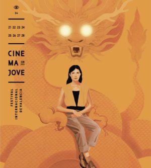 Cinema Jove 34ª edició