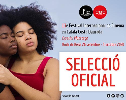 El Festival Internacional de Cinema en Català prepara la seva 13a edició del 26 de setembre al 3 d'octubre